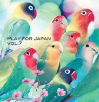 東日本大地震救済支援コンピレーション・アルバム Play for Japan vol.7