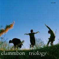 """クラムボン """"triology""""【通常盤】"""