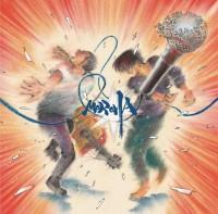「MOROHA IV」初回限定盤(CD+DVD)